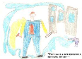 Марьяна Репета,6 лет (г. Челябинск)
