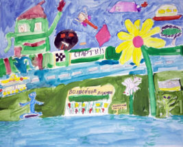 Милена Сафаргалина, 8 лет (г. Челябинск)