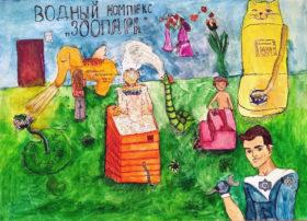 Арина Фарлянских, 11 лет (г. Копейск)