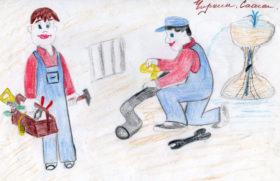 Александр Чиркин, 6 лет (г. Челябинск)
