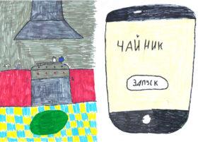 Семен Шухтуев 6 лет, (г. Челябинск)