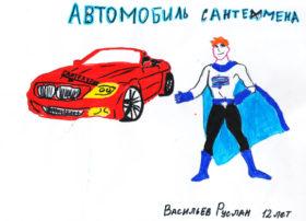 Руслан Васильев, 12 лет (г. Челябинск)