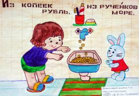 Елизвета Волокитина, 9 лет (г. Челябинск)