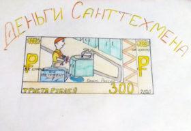 Ксения Выдрина, 6 лет (с. Уйское)