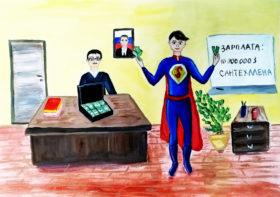 Диана Габайдулина, 11 лет (г. Челябинск)