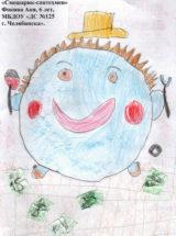Анна Фокина, 6 лет (г. Челябинск)