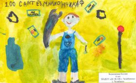 Ксения Задановская, 6 лет (г. Челябинск)
