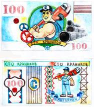 Евгений Засыпкин, 7 лет (г. Челябинск)