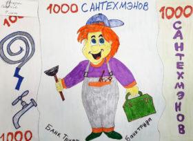 София Лагода (г. Челябинск)