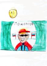 Анастасия Сутормина, 6 лет (г. Челябинск)