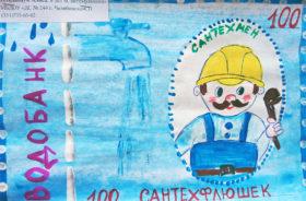 Алиса Тетельбаум Алиса, 6 лет (г. Челябинск)