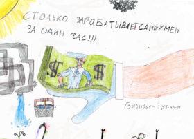 Владислав Тухватуллин, 6 лет (г. Челябинск)