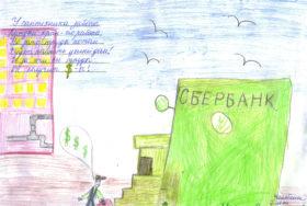 Владимир Уваров, 7 лет (г. Челябинск)