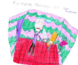 Камилла Фатихова, 7 лет (г. Челябинск)