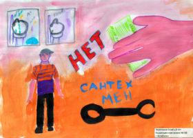 Семен Черепанов, 8 лет (г. Челябинск)