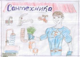 Дарья Шушмарченко, 13 лет (г. Челябинск)