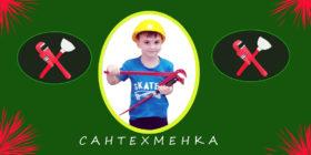 Милолика Дегтярева, 12 лет (г. Челябинск)