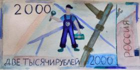 Яна Шевальев, 13 лет (г. Челябинск)
