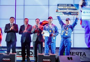 Победители - Спасательный Круг, Екатеринбург