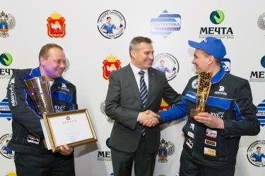 Сергей Ермаков поздравляет победителей