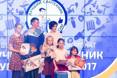 Награждение победителей конкурса детского рисунка