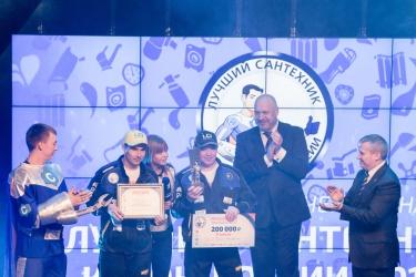 2 место - Чип и Дейл, Челябинск